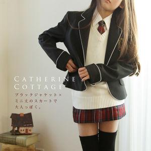 Catherine Cottage: Junior girls girls..