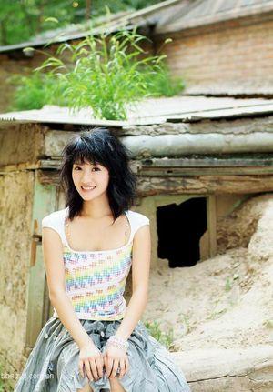 60 Beautiful Chinese Girls Wallpaper..