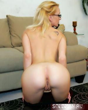 Skinny blonde glasses girl porn -..