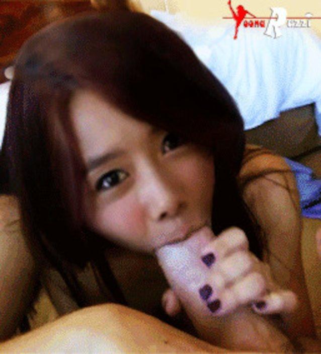 Kpop fake nude gif
